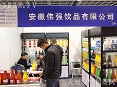 安徽伟强饮品给您最贴近纯天然的享受!