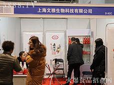 上海文雅巴比莉豆奶,全民营养好豆奶!