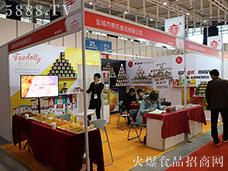 费氏亚虎老虎机国际平台精心打造高品质产品!