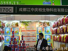 成都江中庆柏深受广大消费者的青睐
