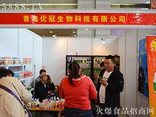 青岛优冠生物专致为经销商们提供更周到的服务