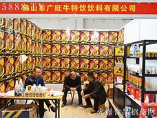 广旺牛特饮一流企业,打造一流饮品