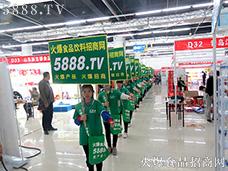 5888.TV实力唱响2017年山东糖酒会