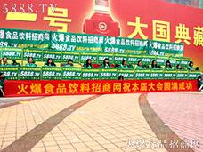 2017山东淄博糖酒会,亚虎app客户端下载亚虎老虎机国际平台网激情四射!
