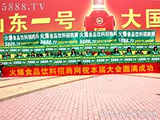 2017山东淄博糖酒会上,亚虎app客户端下载亚虎老虎机国际平台网神采飞扬
