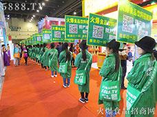 一步一个脚印,反复走遍2017郑州国际糖酒会的每一个角落