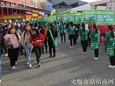 2017郑州国际糖酒会,满场遍布火爆袋,全场火爆绿!