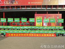 开辟出亚虎老虎机国际平台饮料行业招商平台,展会宣传舍我其谁?