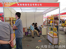 维淼饮品赢得了广大经销商和消费者的青睐