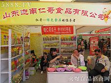 山东迦南仁哥食品价廉物美的优质坚果产品