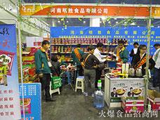 河南明胜食品欢迎咨询了解、洽谈合作、财富共享!