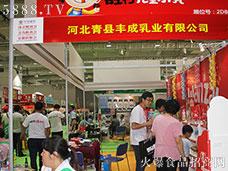 河北青县丰成乳业专注打造儿童健康饮品