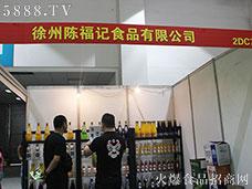 徐州市陈福记食品专注好喝饮料