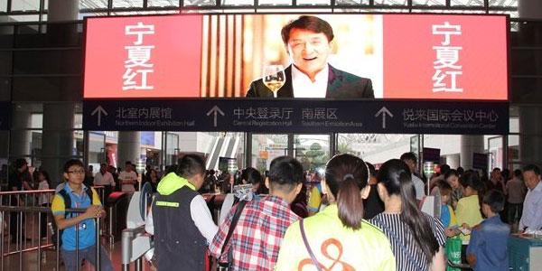 2017重庆糖酒会什么时候举办