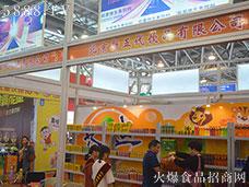 北京新五代饮品致力于营养人生!