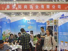 泰安市拓尚乳业已成为中国乳饮品界的一颗闪耀新星