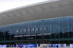 重庆国际博览中心在哪?重庆国际博览中心怎么去?