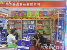 山东磊盈食品立志打造成为国内一流休闲食品生产企业!
