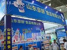 枣庄市豪脉食品携手社会各界的合作伙伴,齐心协力,再创辉煌!