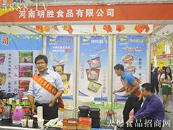 明胜食品生态饮食倡导者