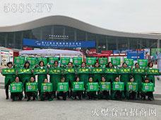 2018全国春季糖酒会,5888.TV火爆来袭!
