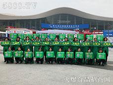 2018成都春季糖酒会,5888.TV用汗水播种辉煌!