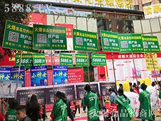 2018成都春季糖酒会,火爆食品网实力包场,声名远扬!