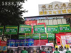 2018成都春季糖酒会,火爆网全力出击做好招商工作!