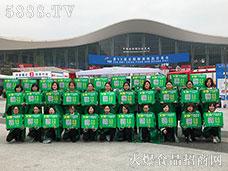 朝气蓬勃,神采飞扬!2018成都春季糖酒会火爆食品网用实力包场!