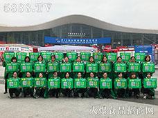 火爆食品饮料招商网,火爆全国全场!