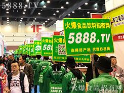 亚虎app客户端下载亚虎老虎机国际平台饮料招商网亮相2018郑州春季糖酒会!