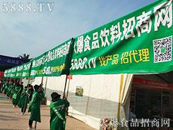 山东淄博糖酒会火爆食品网实力包场!