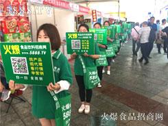 """正青春,要张扬!2018漯河食博会,火爆食品网做厂商的""""万人迷""""!"""