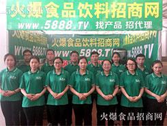 火爆招商,势大力强!5888.TV征战漯河食博会!