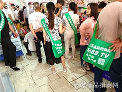 2018漯河糖酒会,火爆食品网再现辉煌!