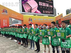攻无不克,战无不胜,亚虎app客户端下载亚虎老虎机国际平台网点亮2018漯河食博会