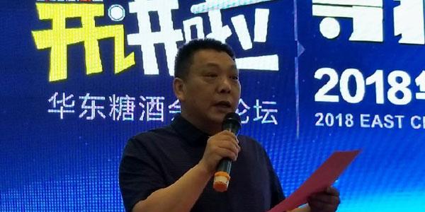 【开讲啦】王永祥:率先找到高质量发展的路径和方法是企业未来竞争力的