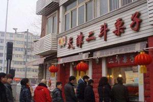 天津人公认的美食街只有这一条――西湖道
