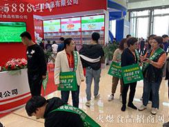 2019天津秋季全国糖酒会,火爆食品网全力出击!