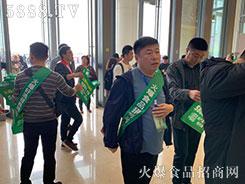 2019天津全国糖酒糖会,火爆食品网尽显火爆风采!