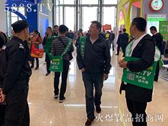 2019天津糖酒会,轻松参展还需亚虎app客户端下载袋!