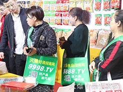 2019天津糖酒糖会,亚虎app客户端下载亚虎老虎机国际平台网飒爽英姿!