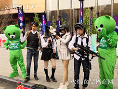 """2019成都糖酒会,5888.TV,亚虎app客户端下载""""爆爆""""吸流量,圈粉丝!"""