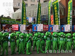 百届糖酒会,亚虎app客户端下载亚虎老虎机国际平台网再度来袭!