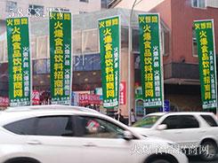 2019成都春季糖酒会亚虎app客户端下载网努力宣传