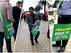 聚焦2019山东省春糖:最是那一抹绿最出彩!