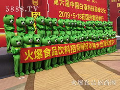 亚虎app客户端下载亚虎老虎机国际平台网祝2019山东省糖酒会圆满成功!