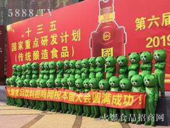 2019年山东省糖酒会,火爆食品网在糖酒会上所向披靡!