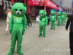"""火爆熊""""爆爆""""实力助阵,与您相约郑州,相约2019第23届国际糖酒会"""