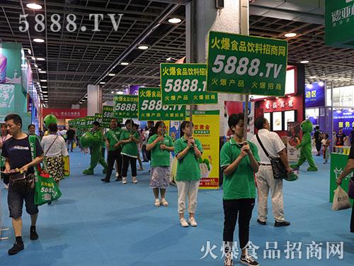 2019南京糖酒会,火爆食品网无处不在